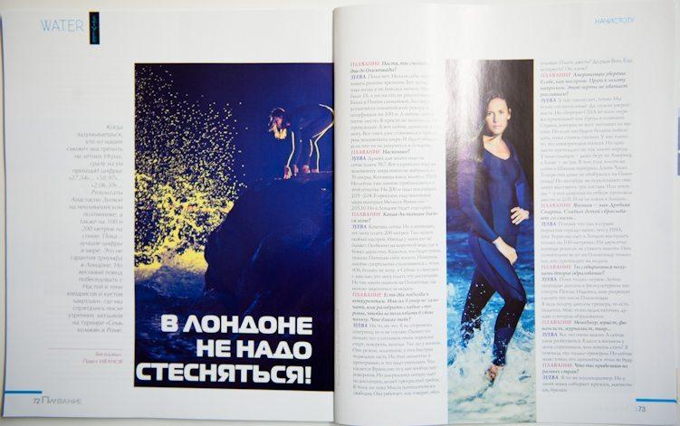 Fotoshooting mit Anastasia Zueva (Анастасия Зуева)